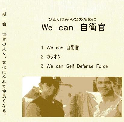 200130we_can_web_2