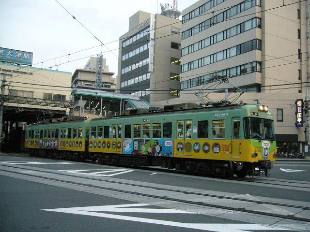 2008014_3