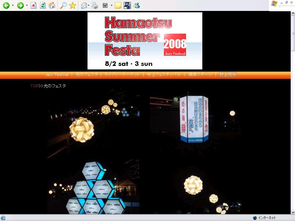 200802