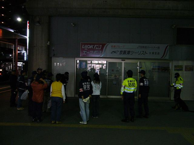 200927