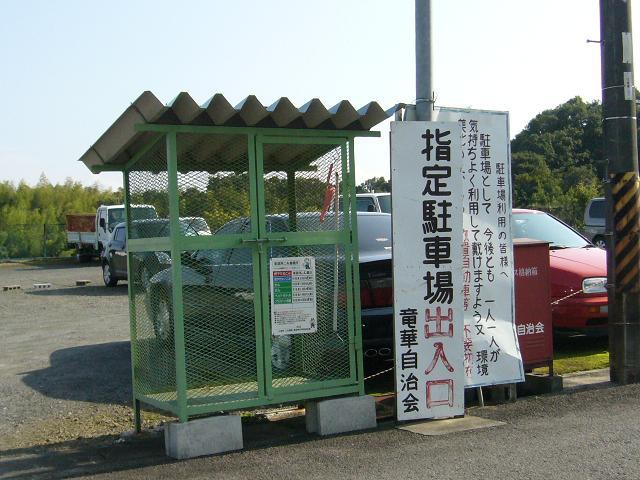 2010085