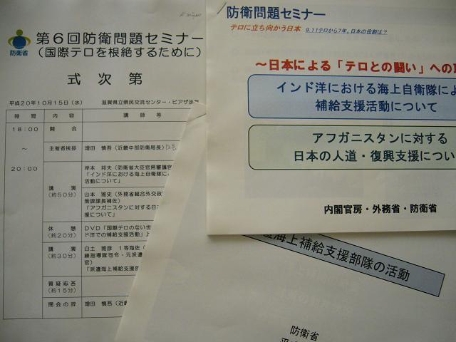 201015_2