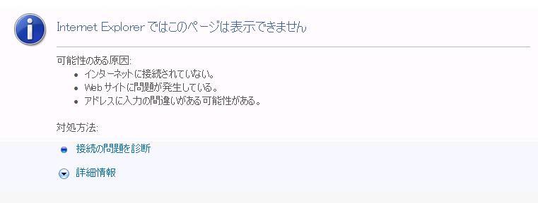 201108_2