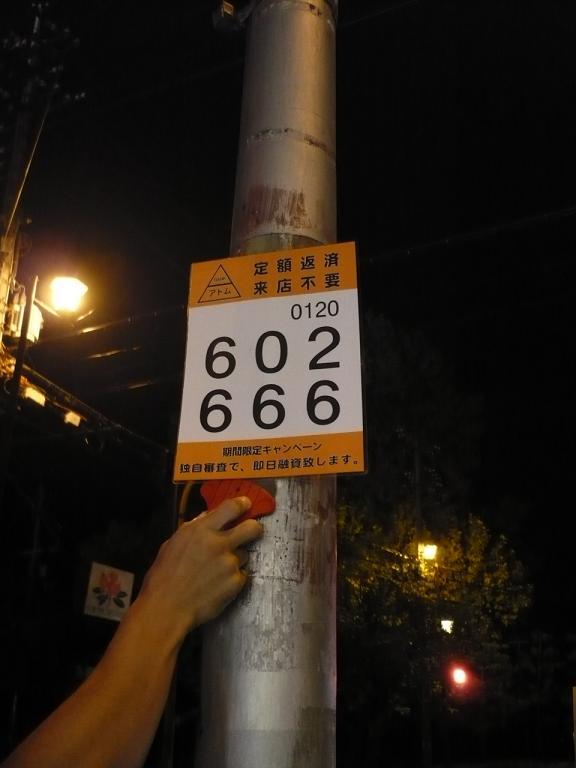 21080805