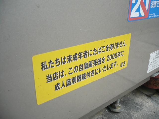 220202