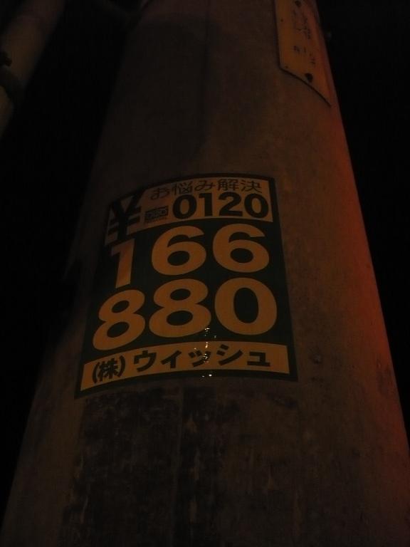 220724macb109t10